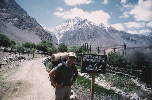 Chitral-Gilgit district border